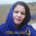أنا صباح من قطر 37 سنة مطلق(ة) و أبحث عن رجال ل الصداقة
