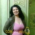 أنا صوفية من البحرين 38 سنة مطلق(ة) و أبحث عن رجال ل الزواج