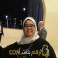أنا نسيمة من البحرين 25 سنة عازب(ة) و أبحث عن رجال ل الدردشة