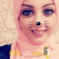 أنا نجية من قطر 21 سنة عازب(ة) و أبحث عن رجال ل التعارف