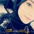 أنا دانية من الكويت 24 سنة عازب(ة) و أبحث عن رجال ل المتعة