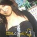 أنا ميار من قطر 36 سنة مطلق(ة) و أبحث عن رجال ل الدردشة