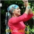أنا شريفة من تونس 31 سنة عازب(ة) و أبحث عن رجال ل الدردشة