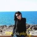 أنا صبرينة من الأردن 27 سنة عازب(ة) و أبحث عن رجال ل الدردشة