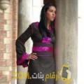 أنا نجلة من مصر 28 سنة عازب(ة) و أبحث عن رجال ل الصداقة