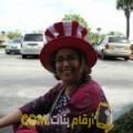 أنا لبنى من الجزائر 54 سنة مطلق(ة) و أبحث عن رجال ل المتعة