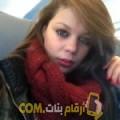 أنا راوية من البحرين 30 سنة عازب(ة) و أبحث عن رجال ل الزواج