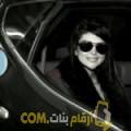 أنا خديجة من الجزائر 38 سنة مطلق(ة) و أبحث عن رجال ل الحب