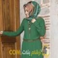 أنا جهان من الأردن 27 سنة عازب(ة) و أبحث عن رجال ل الزواج