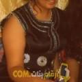 أنا فطومة من البحرين 24 سنة عازب(ة) و أبحث عن رجال ل الحب