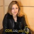 أنا وئام من المغرب 36 سنة مطلق(ة) و أبحث عن رجال ل الصداقة