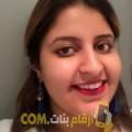 أنا منى من قطر 23 سنة عازب(ة) و أبحث عن رجال ل الدردشة