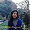أنا جهان من البحرين 29 سنة عازب(ة) و أبحث عن رجال ل الصداقة