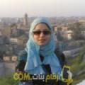 أنا وصال من المغرب 39 سنة مطلق(ة) و أبحث عن رجال ل الزواج