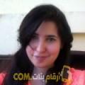 أنا ابتهال من عمان 26 سنة عازب(ة) و أبحث عن رجال ل الحب