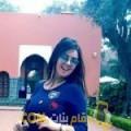 أنا هنودة من قطر 27 سنة عازب(ة) و أبحث عن رجال ل التعارف