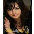 أنا منال من الكويت 36 سنة مطلق(ة) و أبحث عن رجال ل الحب