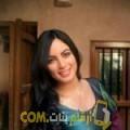 أنا زوبيدة من الكويت 26 سنة عازب(ة) و أبحث عن رجال ل الزواج