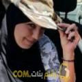 أنا آنسة من الإمارات 37 سنة مطلق(ة) و أبحث عن رجال ل الزواج