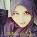 أنا صبرينة من العراق 21 سنة عازب(ة) و أبحث عن رجال ل الزواج