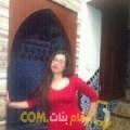 أنا رنيم من لبنان 25 سنة عازب(ة) و أبحث عن رجال ل الحب