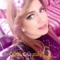 أنا هنودة من قطر 29 سنة عازب(ة) و أبحث عن رجال ل الحب