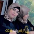 أنا فيروز من فلسطين 28 سنة عازب(ة) و أبحث عن رجال ل الحب