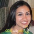 أنا راندة من عمان 23 سنة عازب(ة) و أبحث عن رجال ل التعارف