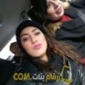 أنا عزيزة من لبنان 23 سنة عازب(ة) و أبحث عن رجال ل الزواج