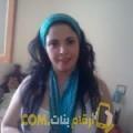 أنا إبتسام من مصر 47 سنة مطلق(ة) و أبحث عن رجال ل الصداقة