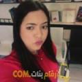 أنا نادية من المغرب 26 سنة عازب(ة) و أبحث عن رجال ل الحب