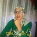 أنا ريمة من الجزائر 26 سنة عازب(ة) و أبحث عن رجال ل الصداقة