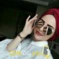 أنا نجمة من تونس 34 سنة مطلق(ة) و أبحث عن رجال ل الصداقة