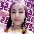 أنا وفية من عمان 20 سنة عازب(ة) و أبحث عن رجال ل الصداقة