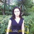 أنا ولاء من تونس 33 سنة مطلق(ة) و أبحث عن رجال ل الحب