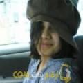 أنا إبتسام من الكويت 27 سنة عازب(ة) و أبحث عن رجال ل الزواج