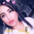 أنا فريدة من الأردن 28 سنة عازب(ة) و أبحث عن رجال ل الحب