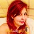 أنا شريفة من الأردن 28 سنة عازب(ة) و أبحث عن رجال ل الدردشة