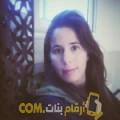 أنا راشة من عمان 24 سنة عازب(ة) و أبحث عن رجال ل الصداقة