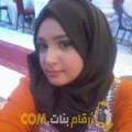 أنا ندى من تونس 23 سنة عازب(ة) و أبحث عن رجال ل الزواج