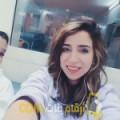 أنا نادين من الكويت 26 سنة عازب(ة) و أبحث عن رجال ل المتعة