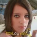 أنا منى من قطر 24 سنة عازب(ة) و أبحث عن رجال ل المتعة