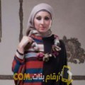 أنا تيتريت من المغرب 33 سنة مطلق(ة) و أبحث عن رجال ل الزواج