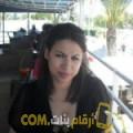 أنا نورس من مصر 30 سنة عازب(ة) و أبحث عن رجال ل التعارف