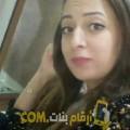 أنا هاجر من المغرب 28 سنة عازب(ة) و أبحث عن رجال ل الزواج
