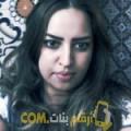 أنا فتيحة من تونس 31 سنة مطلق(ة) و أبحث عن رجال ل الصداقة