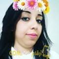 أنا صليحة من الكويت 28 سنة عازب(ة) و أبحث عن رجال ل الحب