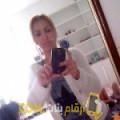 أنا كريمة من سوريا 29 سنة عازب(ة) و أبحث عن رجال ل الزواج
