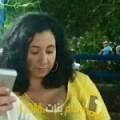 أنا عفاف من الكويت 25 سنة عازب(ة) و أبحث عن رجال ل التعارف