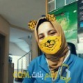 أنا مونية من البحرين 23 سنة عازب(ة) و أبحث عن رجال ل التعارف